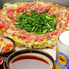 炊き肉 牛ちゃん 本店の写真