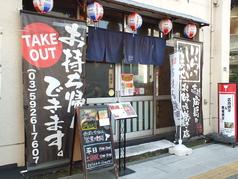 広島ガンボとゴンタくんの写真