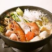 さくら水産 大崎西口店のおすすめ料理3