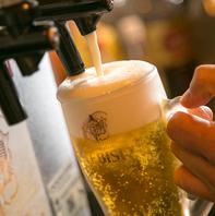 ビールは、エビスで!!飲み放題も、してます
