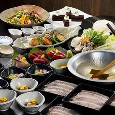 吉今 Shin-Osakaのおすすめ料理1