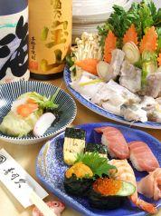寿司久 大宮の写真