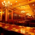 50名様までご利用可能な広々とした宴会個室。シャンデリアがついた豪華絢爛な店内となっております。パーティーや二次会など大人数のご宴会に特におすすめです。立食も承っております。宴会コースも多数ご用意しておりますのでそちらもあわせてご利用下さい。