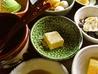名物わらび餅 和み茶屋 橿原店のおすすめポイント3
