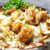 偶 住道北口店のおすすめ料理2