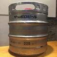 サッポロビールは樽生で提供させて頂いてます!税別420円