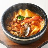 牛若丸 旭川北店のおすすめ料理3