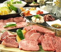 焼肉 蔵人 北新地店の特集写真