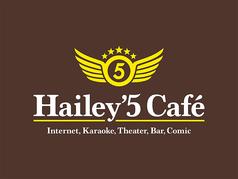ハイリ―ファイブカフェの写真
