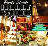パーティスタジオ ハリウッド HOLLYWOOD 北海道のグルメ