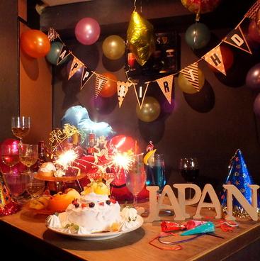 居酒屋JAPANの雰囲気1