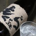 土竜(芋)/550円(税抜)