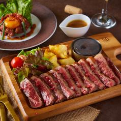 料理メニュー写真【熟成肉】 牛ステーキ 200g