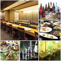 パレスホテル立川 欅の写真