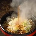 料理メニュー写真炎麺~ほうめん~