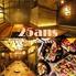 個室&チーズ&肉 25ans ヴァンサンカンのロゴ