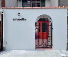 amarettoの写真