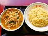 東龍 白萩町のおすすめ料理2