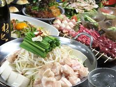 沖縄県の郷土料理・ご当地グルメ
