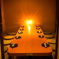 ◆6~12完全個室◆落ち着いた照明がうれしい、少人数様向けの個室です。接待や友人同士でのご利用に♪合コンや小規模宴会にも是非♪お仲間との気兼ねない宴席に◎