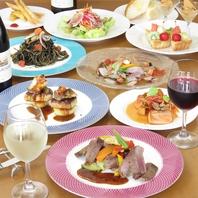 コース料理2700円から全6種類ご用意しております。