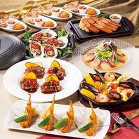 ボリューム充実の宴会コースは4500円~各種ご用意◎