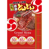【選べる3つのコース♪】1980円(税抜)~2980円(税抜)までご用意しております!!