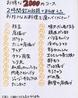 九州男児 福島栄町店のおすすめポイント3