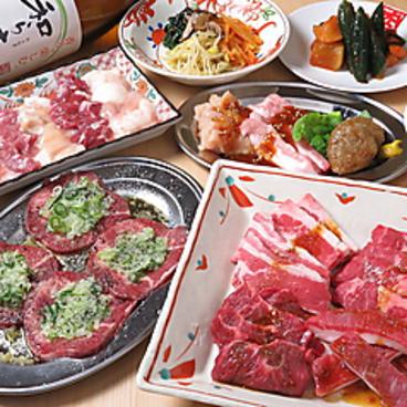 ホルモン焼肉 肉乃家 西明石店のおすすめ料理1