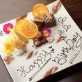 お誕生日・記念日サービスあり☆事前にご相談ください!