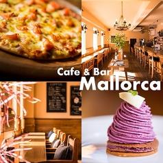 Cafe&Bar Mallorca カフェ&バー マヨルカの写真
