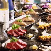 近江牛と有機野菜の呑処 ひだまりのおすすめ料理2