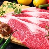 肉卸直送 焼肉 たいが 岐阜店のおすすめ料理2