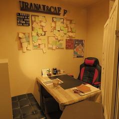 相談室は半個室となっております。お客様のプライバシーに配慮した設計となっておりますのでご安心してお越しください!