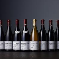 フランスDRC・五大シャトー等の稀少ワインがございます