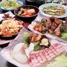 韓国料理 ヘウンデ 津島店の写真