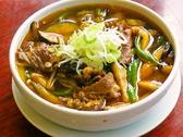 東龍 白萩町のおすすめ料理3