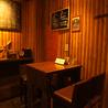 肉酒場PANDAYAのおすすめポイント2