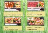 四季彩厨房 つぐとのおすすめ料理3
