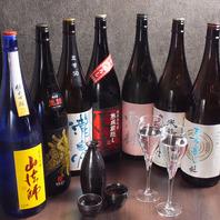 日本酒とお料理のマリアージュ!