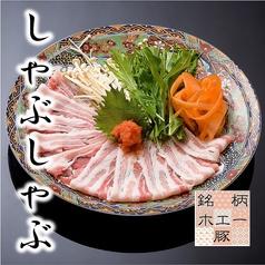 活きイカと胡麻さばの三喜月 天神大名店のおすすめ料理1