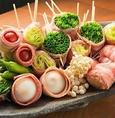 【野菜巻き串】