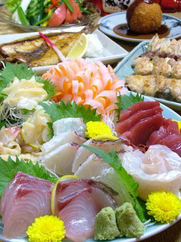 新鮮な魚介類と旨い酒を皆で気兼ねなく楽しみたい♪それなら迷わずのみた家集合!