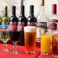 【イタリアワインを中心に常時20種類と豊富】
