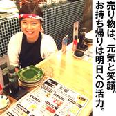 もんきち商店 澄川店の雰囲気2