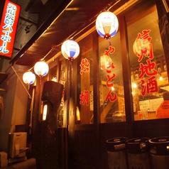 ゴールデン酒場 おさけや 長野駅前店の雰囲気1