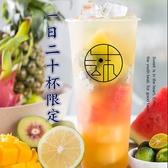 一日20杯限定×スペシャルフルーティー◇700円