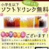 肉の目利き 石狩花川店のおすすめポイント3