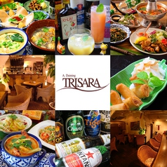トリサラ TRISARAの写真