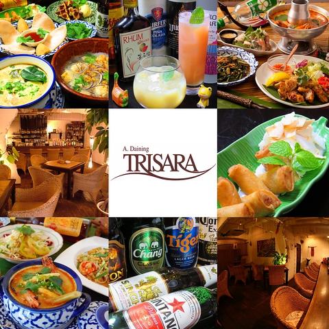 A.Dining TRISARA (アジアンダイニングトリサラ)
